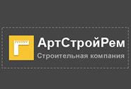 Купить пиломатериалы, Купить пиломатериалы в Москве без посредников